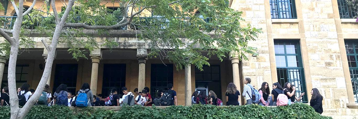 Students below the MTB Building