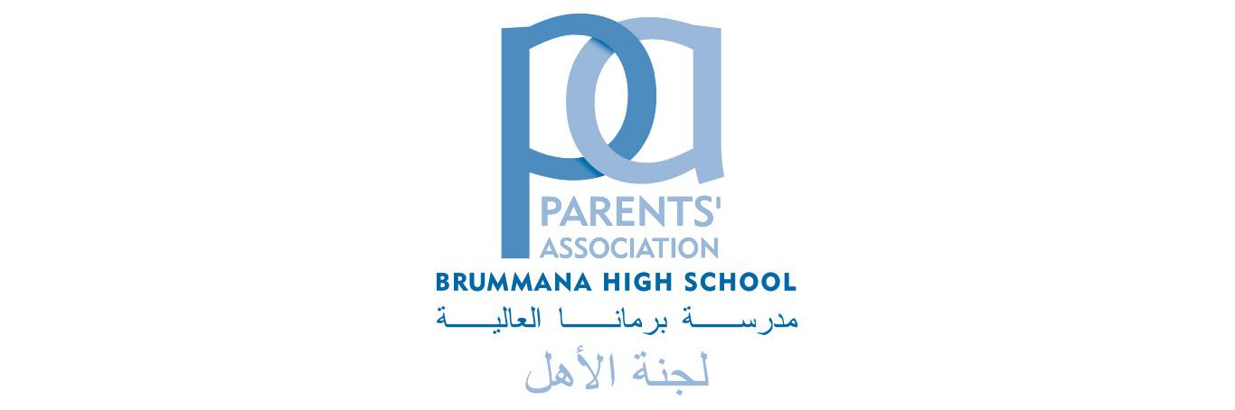 Page header - BHS Parents' Association Logo